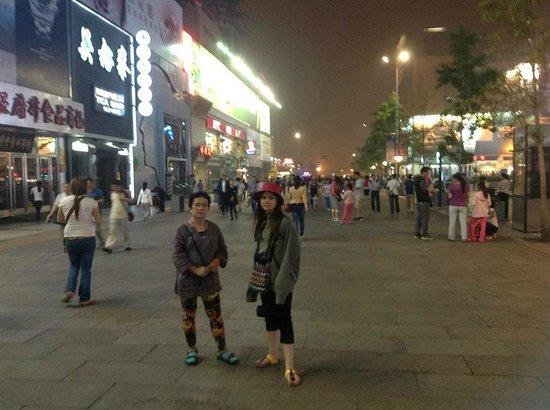 Wangfujing Street: shopping