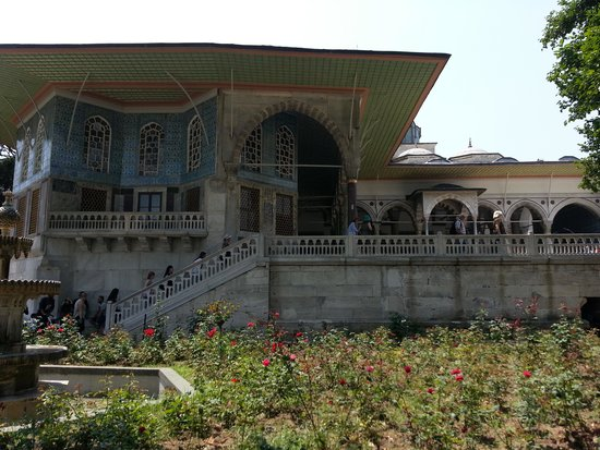 Topkapi Palace: парк,фонтан