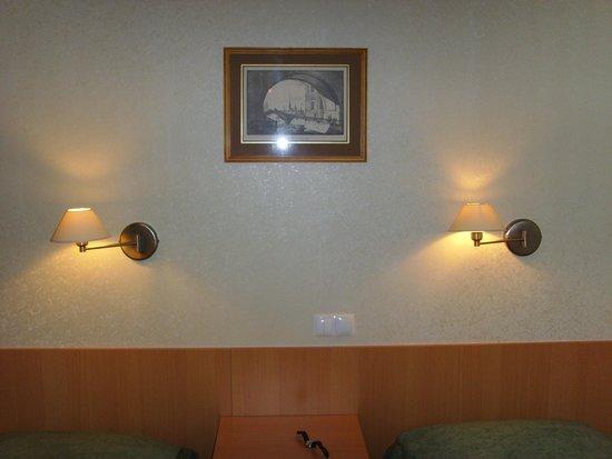 Moscow Hotel: Номер Стандарт
