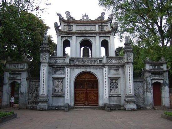 Temple de la Littérature de Hanoï : 文廟門