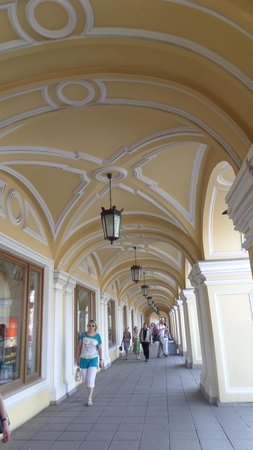 Perspective Nevski : Centro comercial