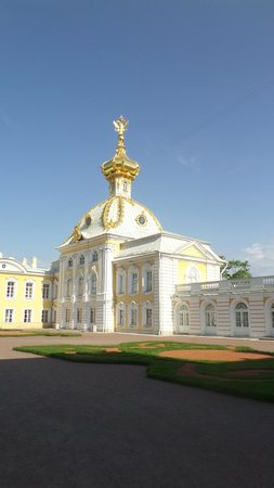 Schloss Peterhof: Palacio
