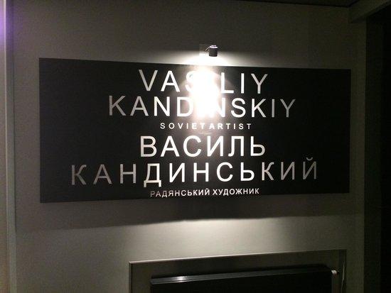 Cosmopolite Hotel: 9 этаж оформлен репродукциями Василя Кандинского.