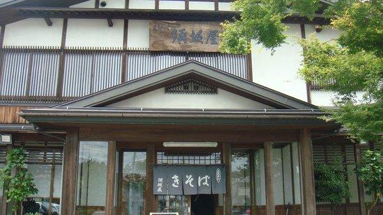 Suzakaya: 入口