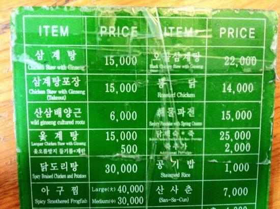 Tosokchon Samgyetang : 土俗村雞湯館
