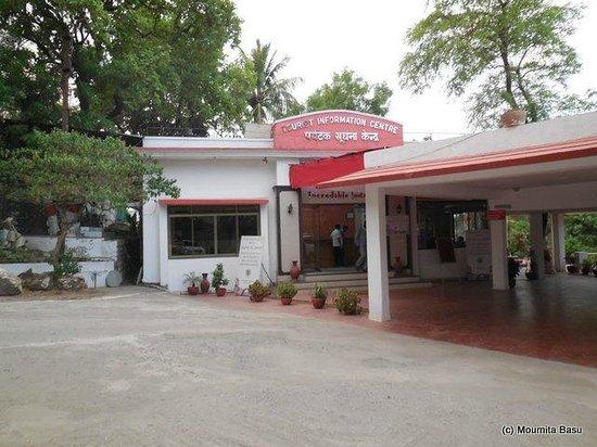 Motel Marble Rocks: The main entrance of the Motel Mrble Rocks