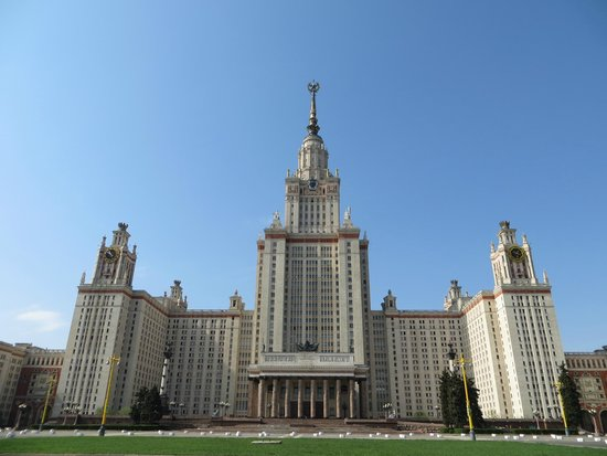 Lomonosov Moscow State University (MGU): МГУ