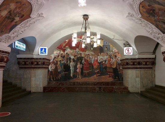 Metro Moskau: Московский метрополитен