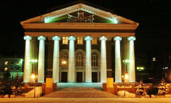 Prokopyevsk Drama Theater