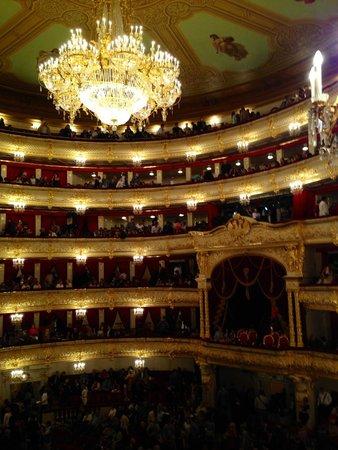 Teatro Bolscioi: Большой театр