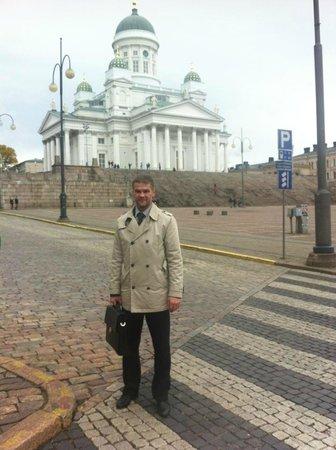 Helsinki Cathedral: Кафедральный собор