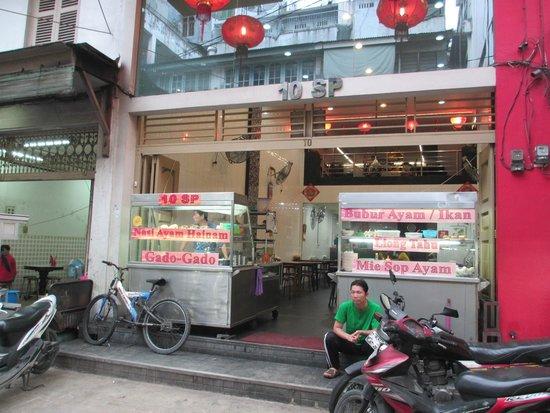 Mie Tiong Sim Selat Panjang: Chicken Rice