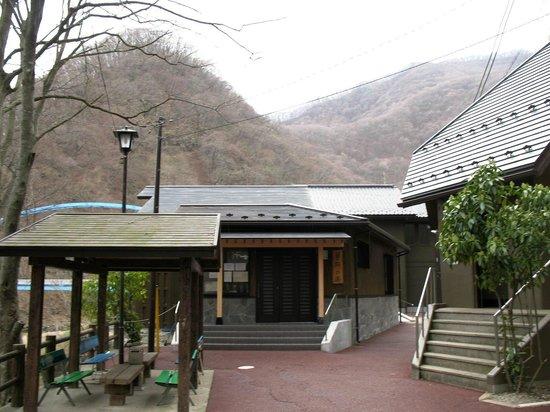 Ojika no Yu