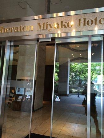 Sheraton Miyako Hotel Osaka : Lobby