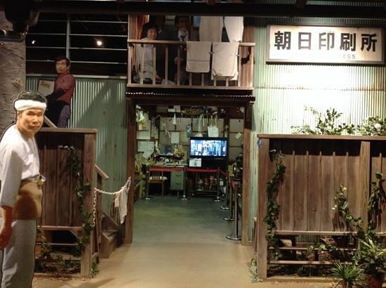 Katsushika Shibamata Torasan Memorial Hall: とらやのセットを抜けるとタコ社長の工場があります。細かい小道具の数々・・・さっきまで働いていたかのようです。