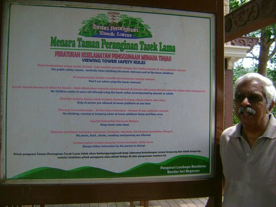 Tasek Lama Recreational Park : The rules signboard at Menara Taman Peranginan Tasek Lama