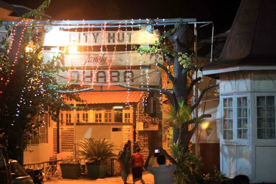 City Hut Family Dhaba : main entrance