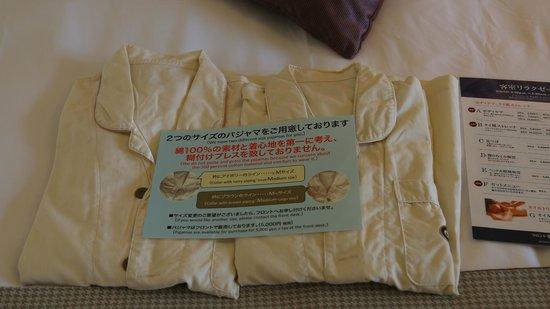 Hotel Monterey Grasmere Osaka: Pijama que te prestan en la habitación