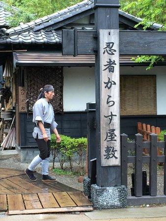 Edo Wonderland Nikko Edomura: one of my students' favorite cast members
