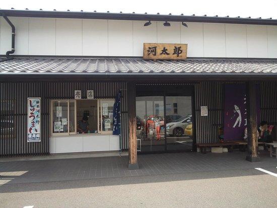 Kawataro, Yobuko Branchi: 13.07.27【河太郎】店頭