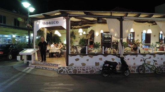el greco restaurant lardos