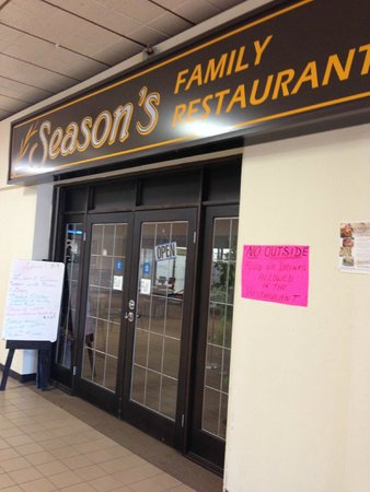 Mall Entrance To Restaurant Season S Family 2450 Saskatchewan Ave W Portage
