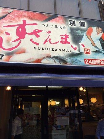 Sushizanmai Tsukijiekimae: Our fave Sushizanmai chain restaurant