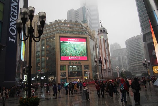 Jiefangbei Square: The Square
