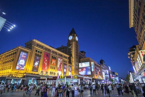Hotel Kapok Beijing: Wangfujing: 10-15 walk