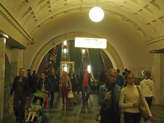 Metro Moskau: Moscow Metro