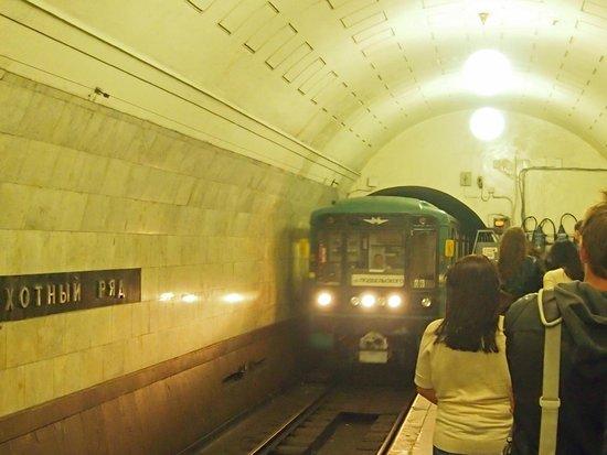 Metro Moskau: Moscow Metro Train
