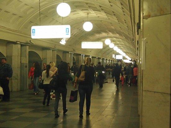Metro Moskau: Moscow Metro Station