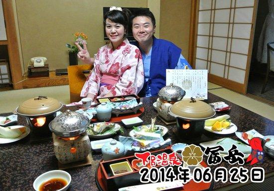 Gero Onsen Fugaku : 部屋食:夕食