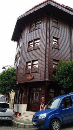 Emine Sultan Hotel: отель