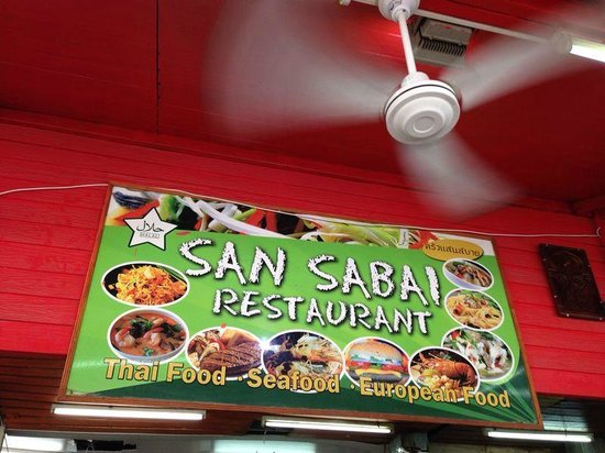 Deevana Plaza Phuket Patong: For muslim, to find Halal food is not a problem. This is our favorite restaurant.