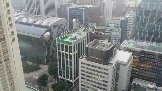 Lotte Hotel Seoul: View from the room