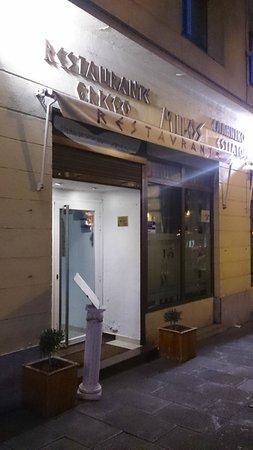 Milos: entrada restaurante