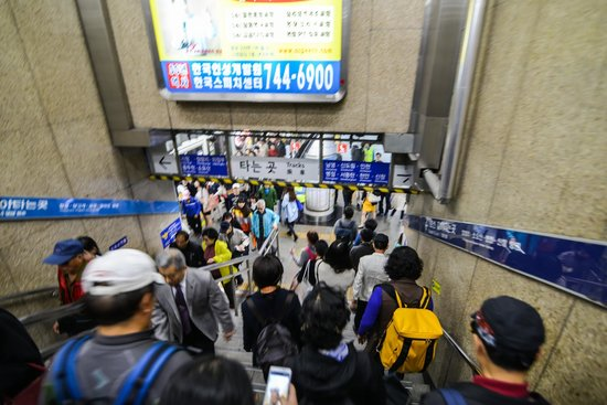 how to use subway in seoul