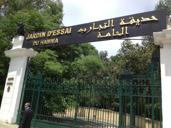 Le Jardin d'Essai du Hamma : Porte d'entrée Sud
