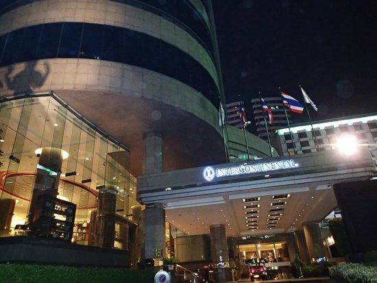 InterContinental Bangkok: l'entrée