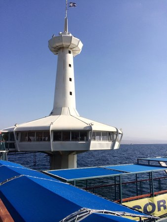Underwater Observatory Marine Park : View of the observatory