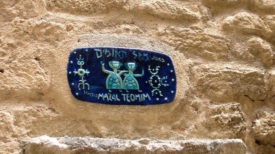 """Jaffa Old City : вывеска с названием улицы """"Близнецы"""""""