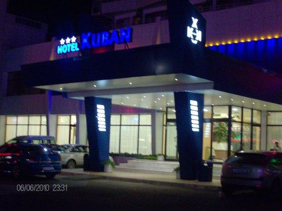 Kuban : Отель центральный вход