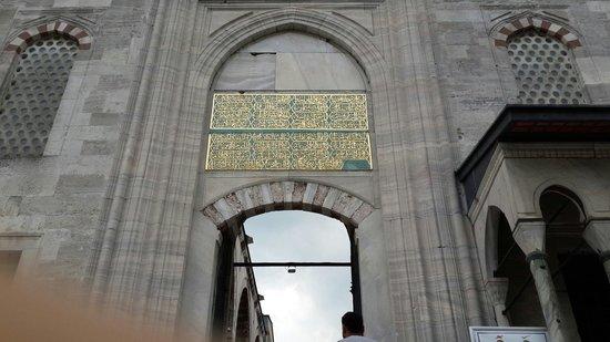 Mosquée Bleue (Sultan Ahmet Camii) : Sultanahmet Camii