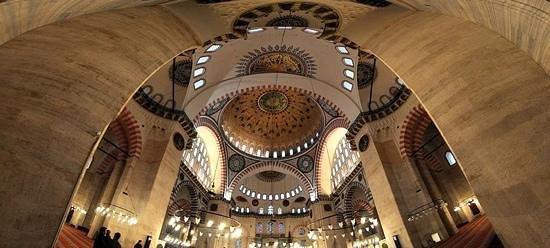Suleymaniye Mosque: Dome