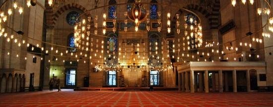 Suleymaniye Mosque: The magnificent mosque