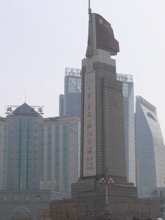 Nanchang Bayi Square : torget