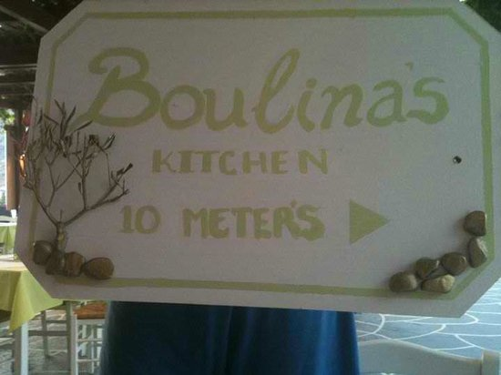 Boulina's kitchen