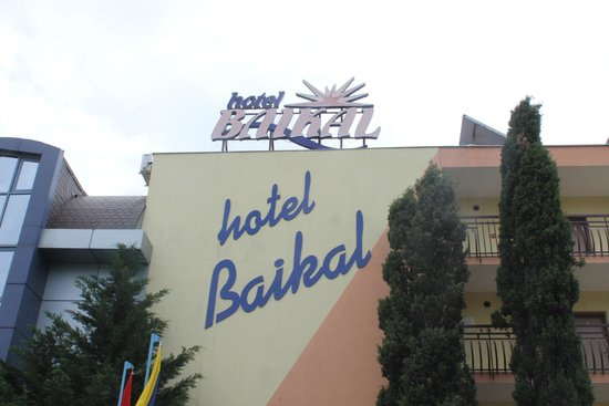 Hotel Baikal: отель