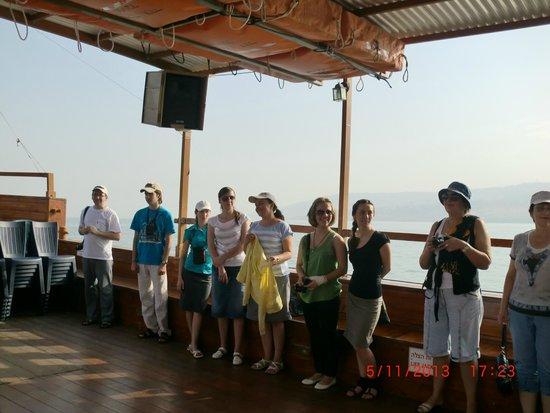 Sea of Galilee : Наша группа